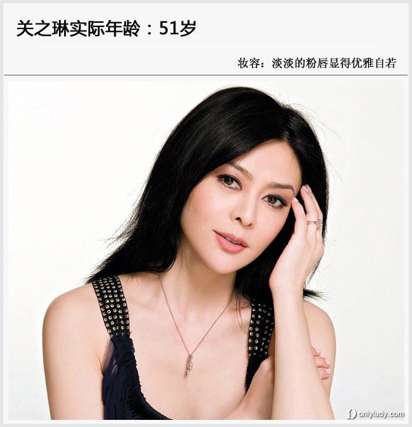 正文 第027章 得到关之琳(1) 第1页 重生香港之娱乐后宫 风雨小说网