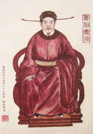 南海风云主题曲曲谱-明代海南先贤陈繗是丘濬的学生,尽管是进士出身,且才华名噪一时,