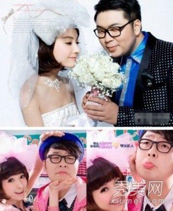 杜海涛吴昕结婚了?网传两人海量结婚照