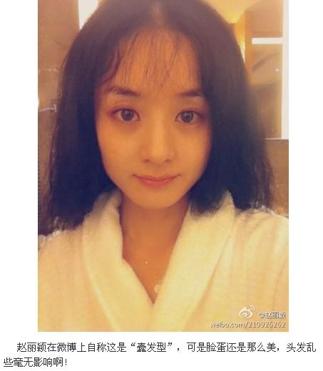 古装 电视 剧照 img hkwb net 宽 453x521 高 诛 仙 电视 剧 ...
