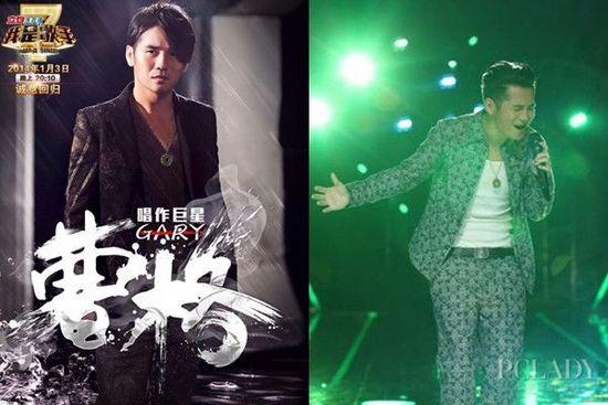 《我是歌手》第二季歌手造型大pk 邓紫棋90后时尚控露脐装人鱼装不畏