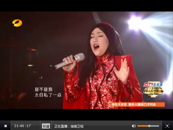 茜拉征服_吐槽《我是歌手》:茜拉唱歌机器无情感 邓紫棋油条式歌手缺经验