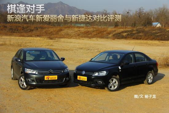 上世纪90年代,捷达、桑塔纳和富康得到了人们狂热的追捧,当时方兴未艾的中国汽车市场车型还寥寥无几,消费者无外乎这几种选择,其次这三款车的质量都得到了车主的不断好评,以致于大家亲切的称之为老三样。大众公司在还没人看好中国的时候,就推出两款车型来打理这片经济待发的市场,使得现在大众集团在中国汽车市场的占有率无人能敌,而1992年雪铁龙也将自己风靡全球的ZX车型引入中国并取了个中国味十足的名字--富康,从此富康就开始了它在中国的传奇之旅,也就是在那一年富康开始了与捷达、桑塔纳争夺中国市场。   爱丽舍就