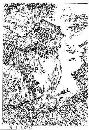 《王坪往事》内文插图.海口晚报记者 彭桐 摄