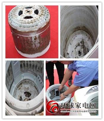 洗衣机进行拆机时,海尔服务人员打开内桶侧壁的过滤