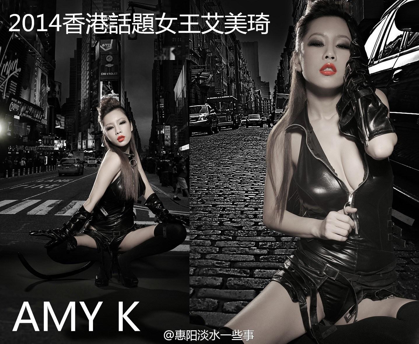 艾美琦Amy昔日不雅照-香港嫩模Amy不雅视频全套 大尺度画面堪比马