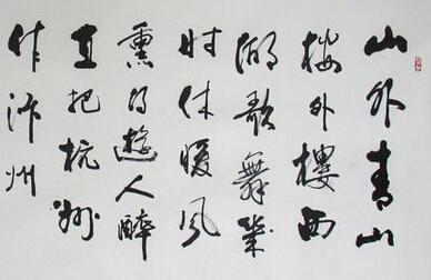 作文素材:中国汉字的演变过程