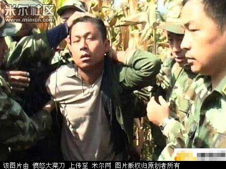 杀人烹尸_湖南杀人烹尸案开审 盘点中国五大变态杀人狂