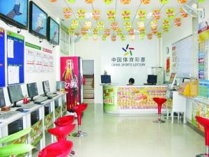 彩票 国内彩讯    近日,四川,重庆,广东等地面向社会征召体彩销售网点