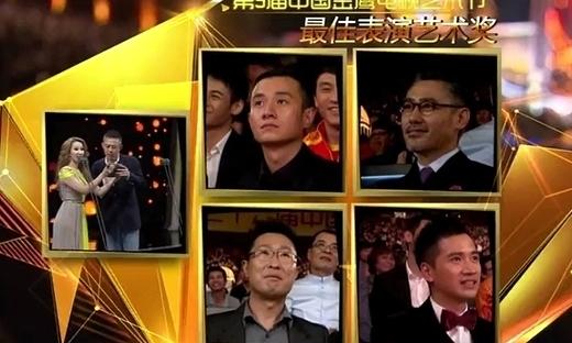 金鹰节2014颁奖晚会 古剑剧组齐登场金鹰女神赵丽颖