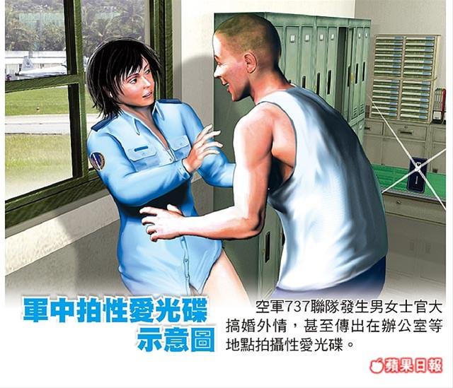 性爱小�9��9d����9��_台军男女士官拍性爱光碟