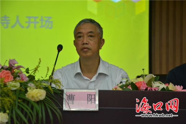 海南大学副校长曹阳教授
