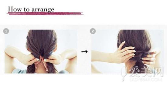 时尚 装扮  扎发步骤: step1:将头发分成左右两侧后分别向内侧扭转.