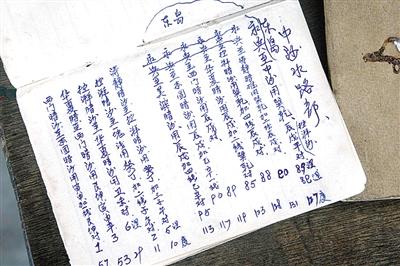 """苏承芬是海南省非物质文化遗产项目""""南海航道更路经""""的代表性传承"""