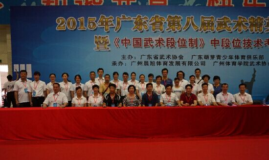 宏扬中华国粹,大力普及群众体育运动,由广东省武术协会,广东萌芽