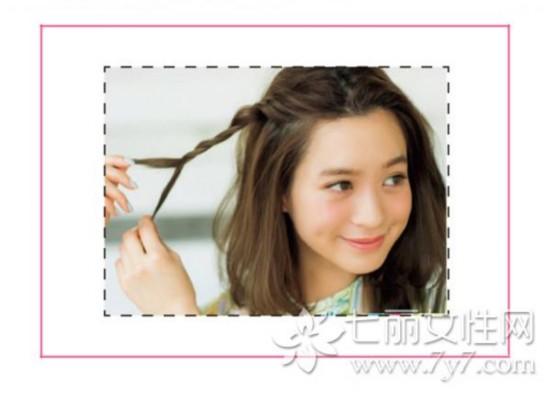 时尚 装扮  黑色小发夹 扎发步骤 1第一步 取出前额的刘海扭转成发辫.