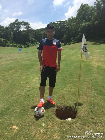 深足旧将入选中国足球高尔夫队 将征战世界杯