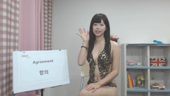 韩国萌妹子穿比基尼教英语
