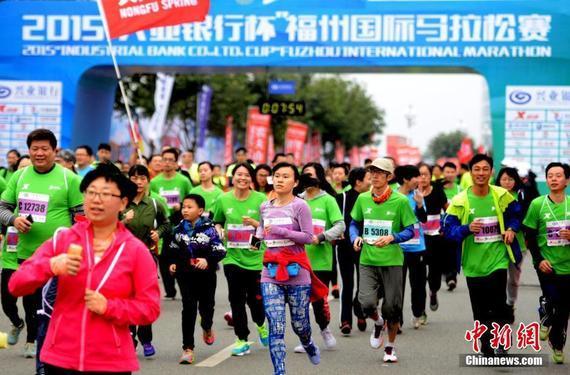 新华社 2015马拉松,繁华过后