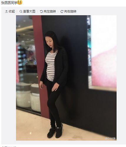 张梓琳/中新网2月5日电今日中午,张梓琳晒出一张孕期近照,并配文称,...