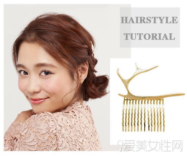 简单盘头发型 搭配金色发夹发梳更好看