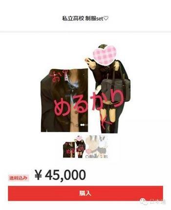 日本高中女生毕业后卖要求,句型制服不要洗有高中英语买家作文高级图片