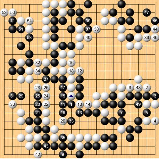 """逆战的第三页的谱子-如果黑1""""挖""""的话,白棋立马2—6的交换是来得及的,接下来下面扑"""