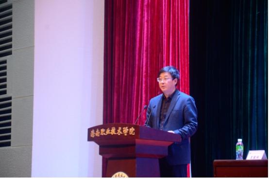 海南职业技术学院:2016海南省职业院校技能大赛开幕