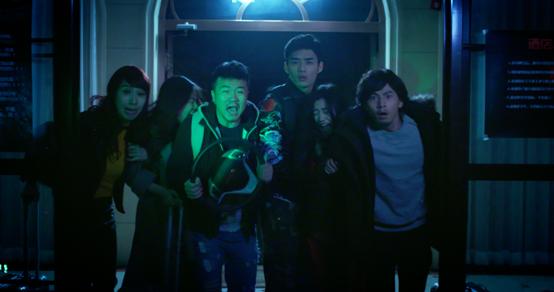 撸18人体_网络电影《撸鬼屋》4月1日惊悚上线 血腥撸鬼搞笑来袭