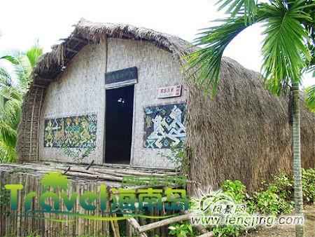 海南黎族船形屋 暗含传统家庭男女观念图片