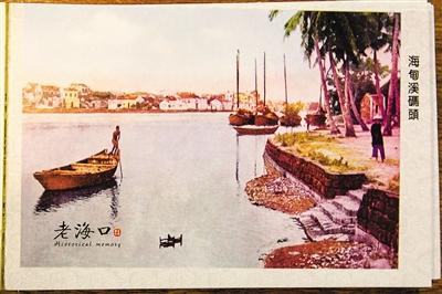 从风光照片到手绘创意,明信片里透着市井风情 明信片里的滋味海南