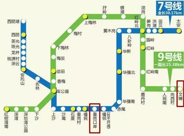 深圳地铁路线图扩大 深港往来更便捷