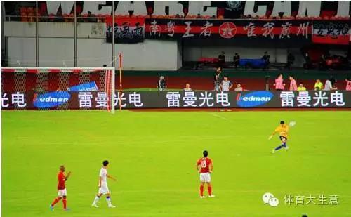新闻中心 体育新闻 体育快讯    随着中超颁奖典礼11月5日晚在云南图片