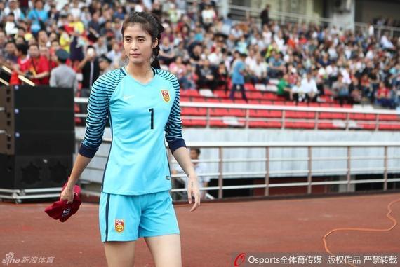 中国女子足球甲级联赛