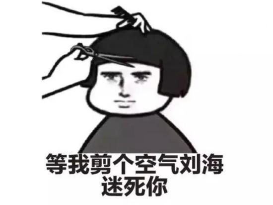 最近一段时间八字空气刘海   又伴着韩剧风风火火风来袭啦~   下面图片