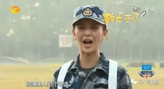 陈思诚这次被拍时佟丽娅正在录制真男