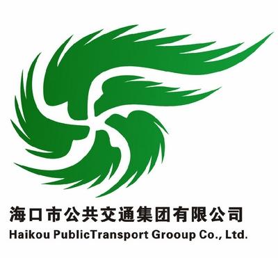 征集徽标评选活动; 编号1092:海口市公共交通集团有限公司(logo设计)