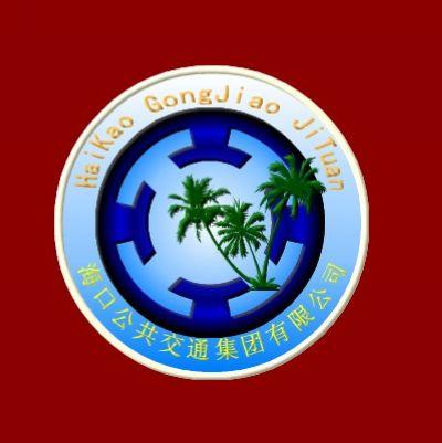以海南标志植物椰子树,以海色为背景---海,以圈为外框---口,中间以