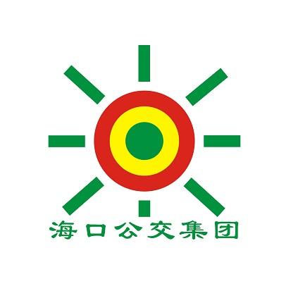 编号1105:海口市公交集团标志设计方案
