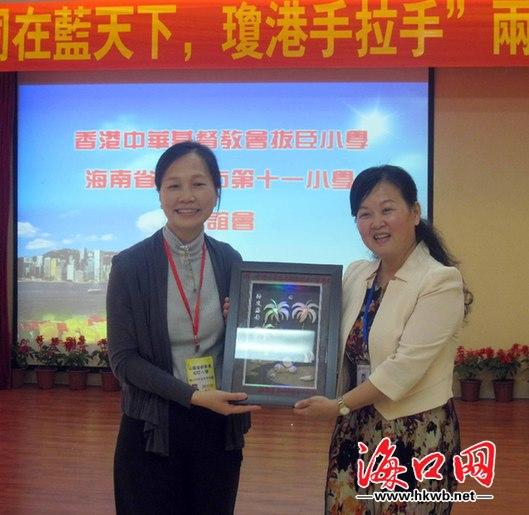 海口第十一小学与香港拔臣小学举行联谊活动[图片桥纸小学生图片