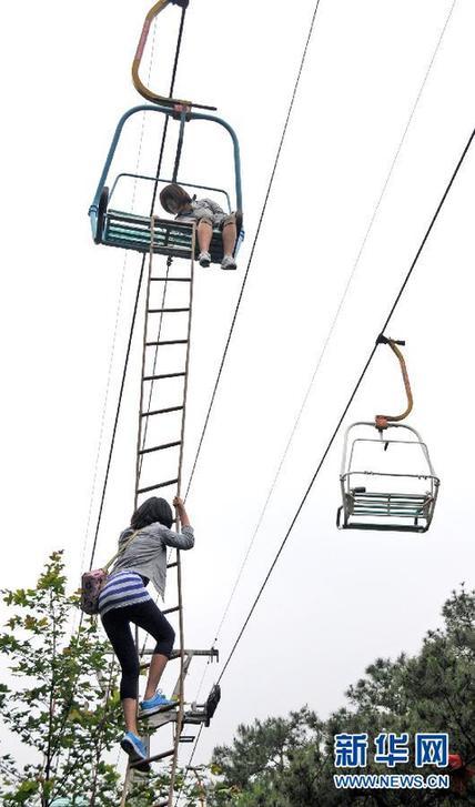 桂林尧山景区缆车故障被困78名游客全部被救出