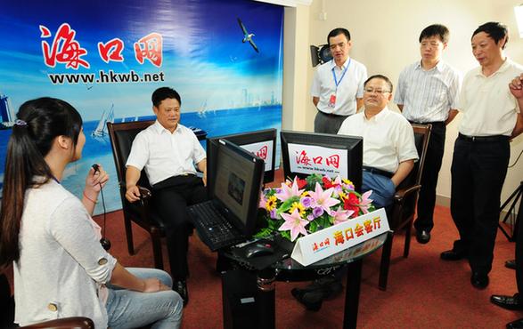 许俊陈辞冀文林等省市领导到海口晚报及本网调