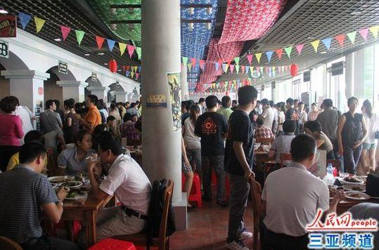 台湾风味小吃美食街在三亚半山半岛隆重开业