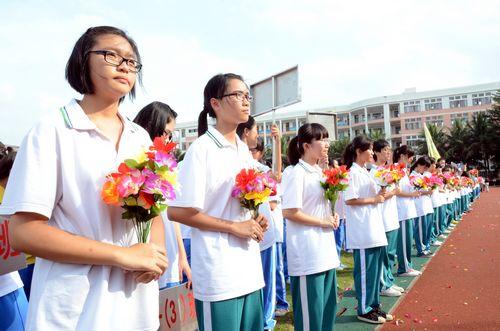 体育名校迎校运 海南侨中第43届运动会开幕