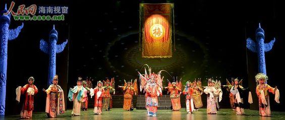 海南省歌舞剧院上演