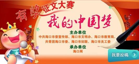 秋雨作文300字_在我成长的道路上作文300字_我的中国梦作文300字