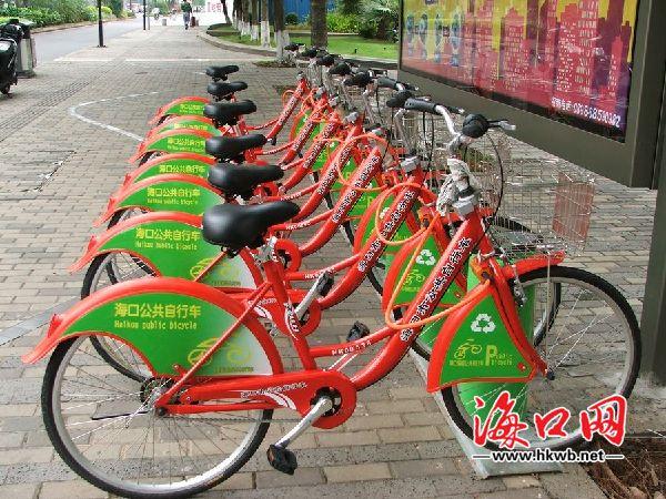 海口智能公共自行车呈现街头
