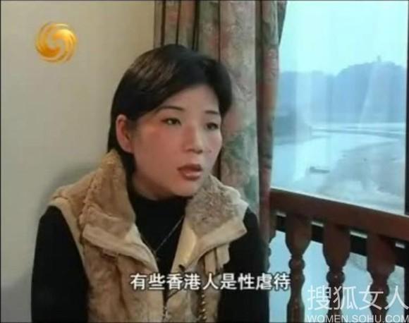 熟女性虐待影片_小姐辛酸:害怕接香港客遭性虐待
