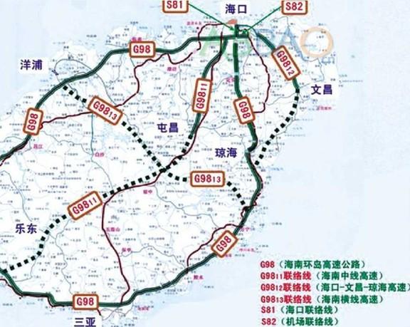 海南線框風景圖