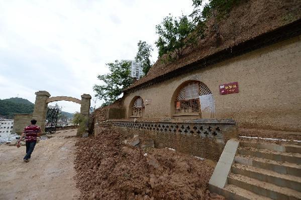 延安西北局革命旧址滑坡不断